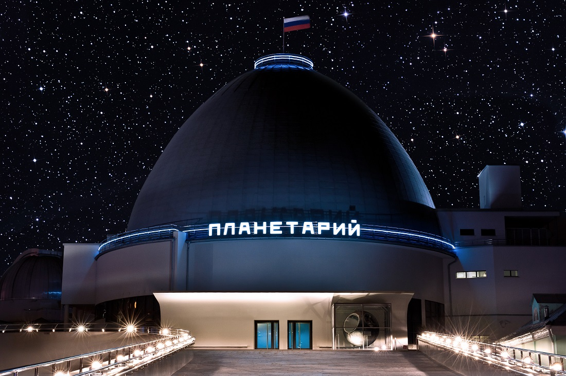 100 Hours of Astronomy at the Moscow Planetarium