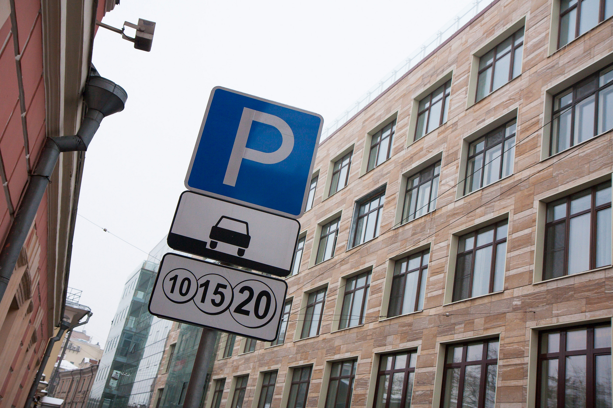 Paid parking subscriptions will rise in price