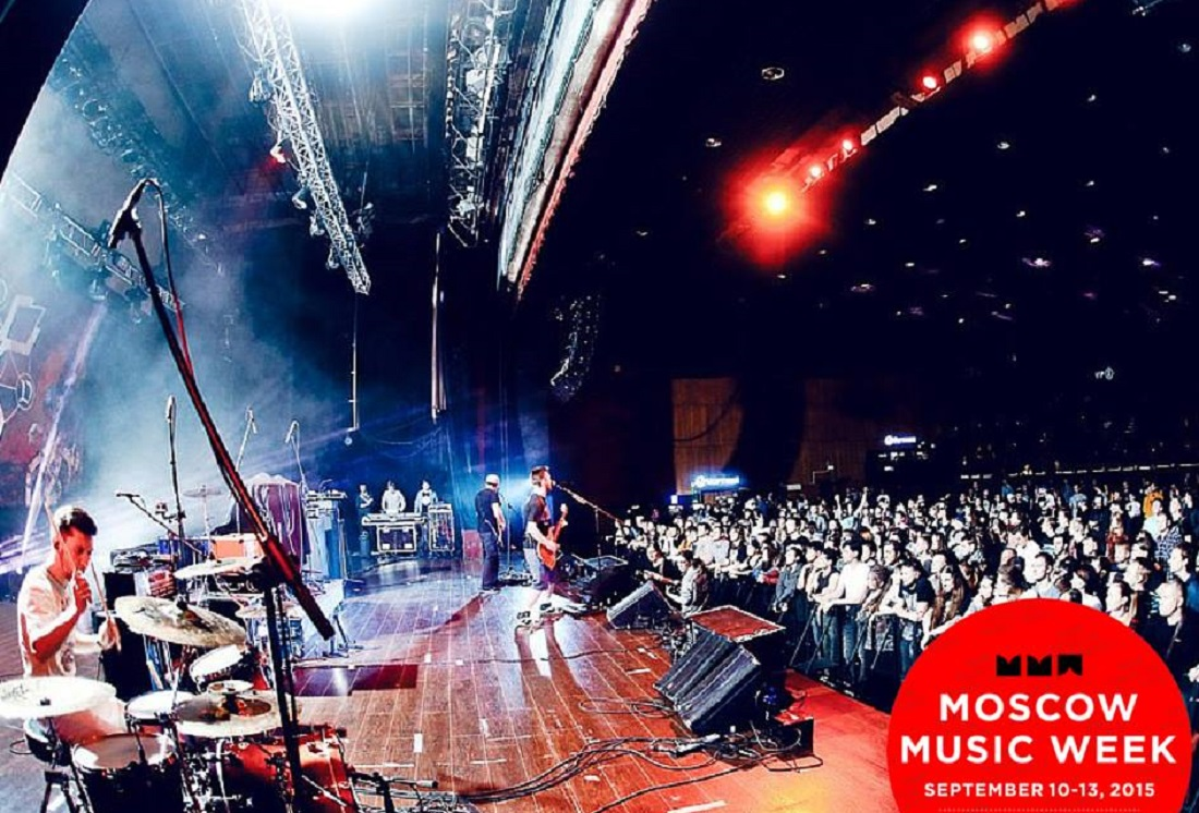 Moscow Music Week Festival