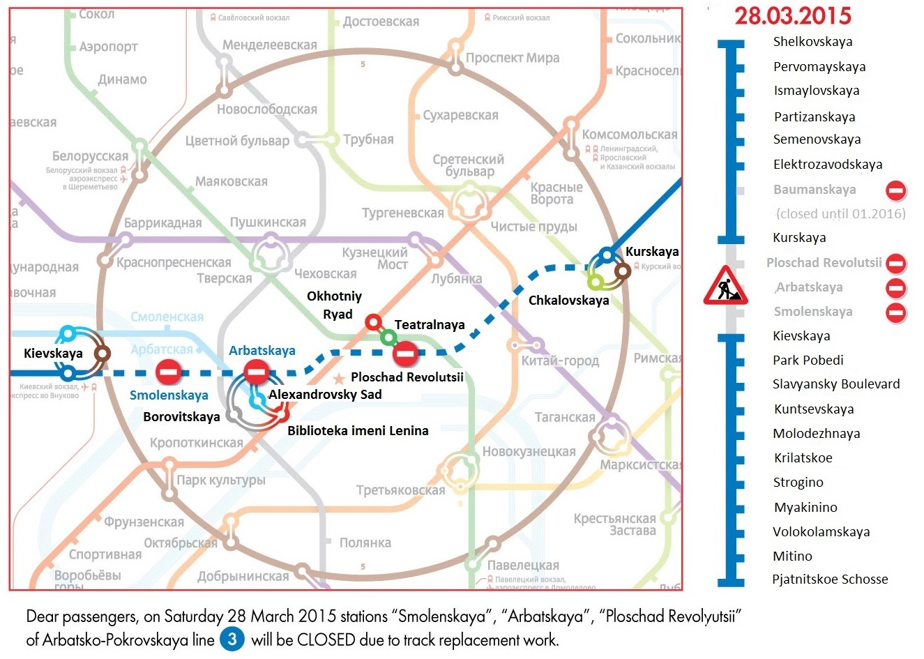 Find out the schedule of opening and closing stations and transitions of the Moscow Metro