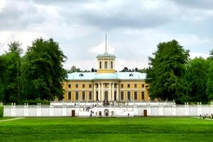 Arkhangelskoe Estate
