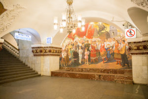 «A holiday in Kiev» wall painting at Kievskaya Metro Station (Dark-Blue line)