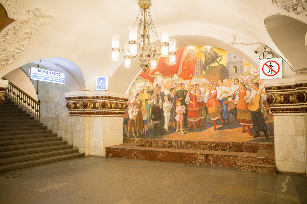 «A holiday in Kiev» painting