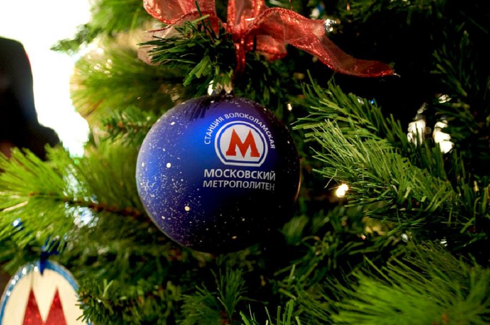 New Year News of the Moscow Metro
