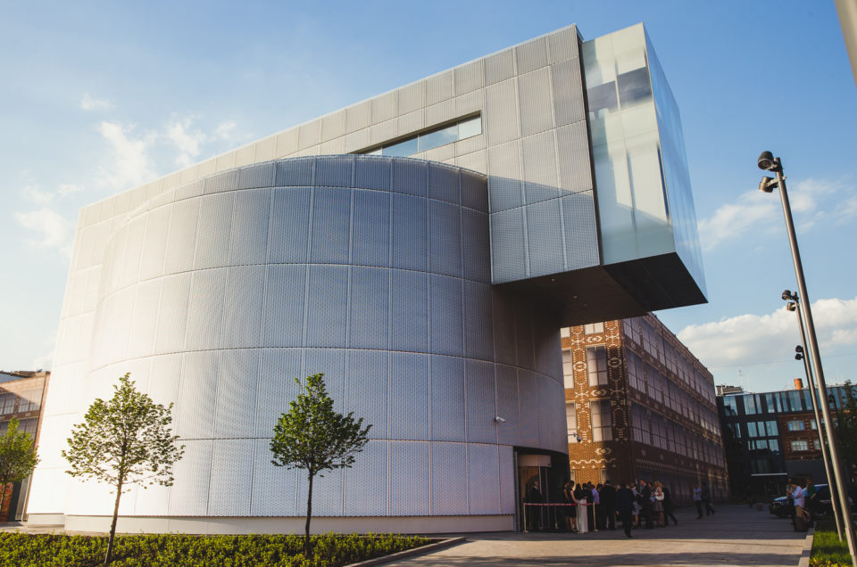 The Museum of Russian Impressionism Has Recently Opened in Moscow