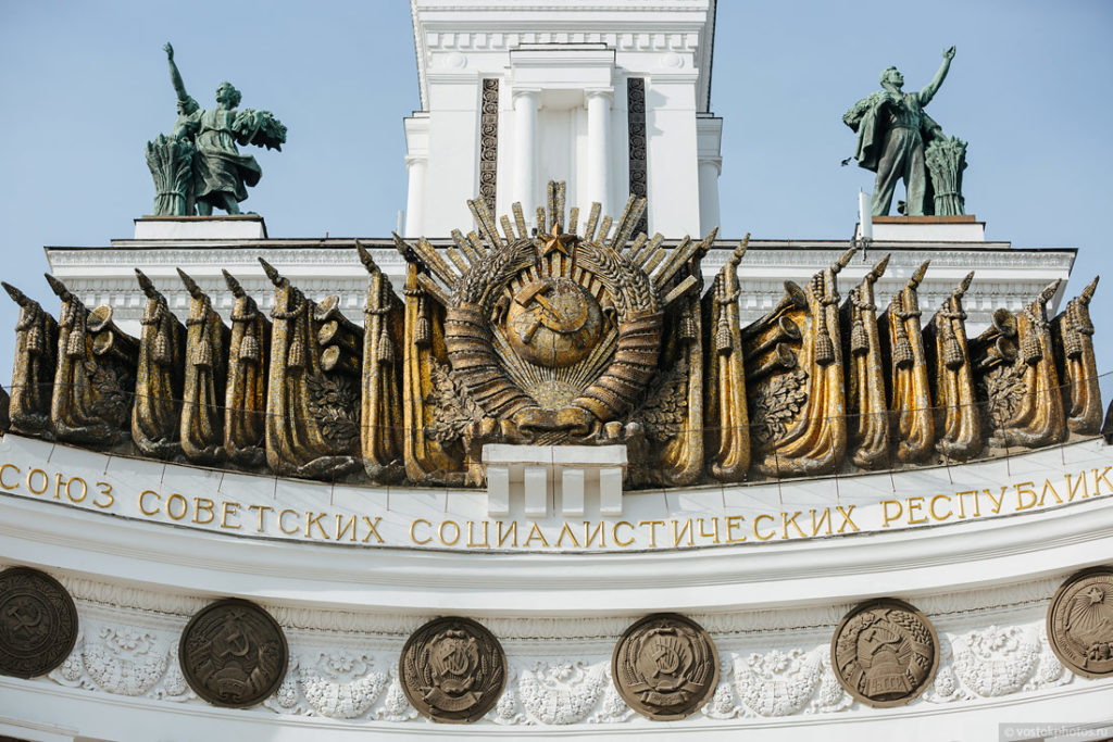 USSR bas-relief on one of the pavilions at VDNKh