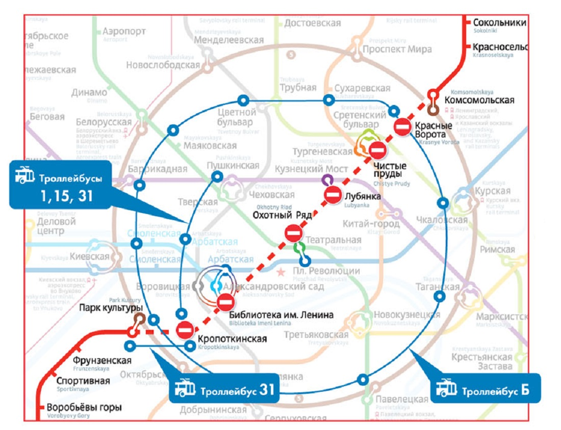 Central part of the red metro line will be closed on October 10