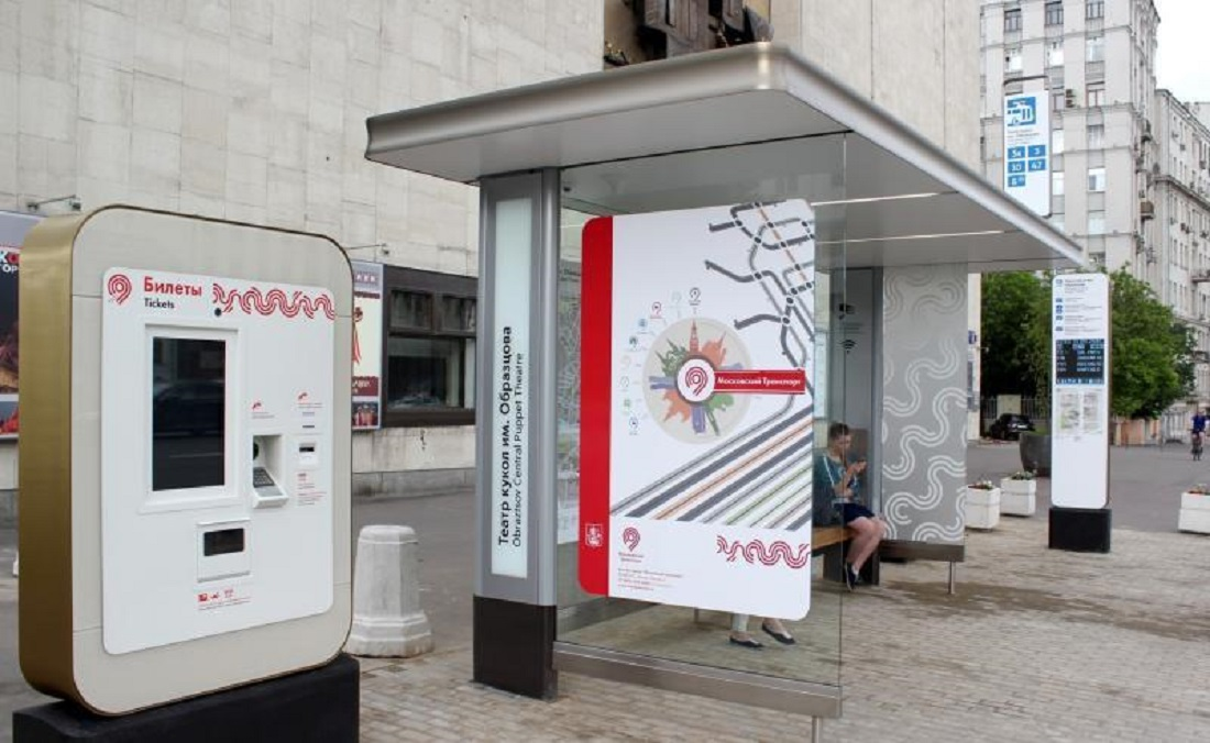 Free Wi-Fi appeared at the city bus stops