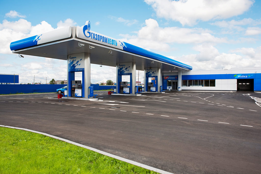 Gazpromneft station