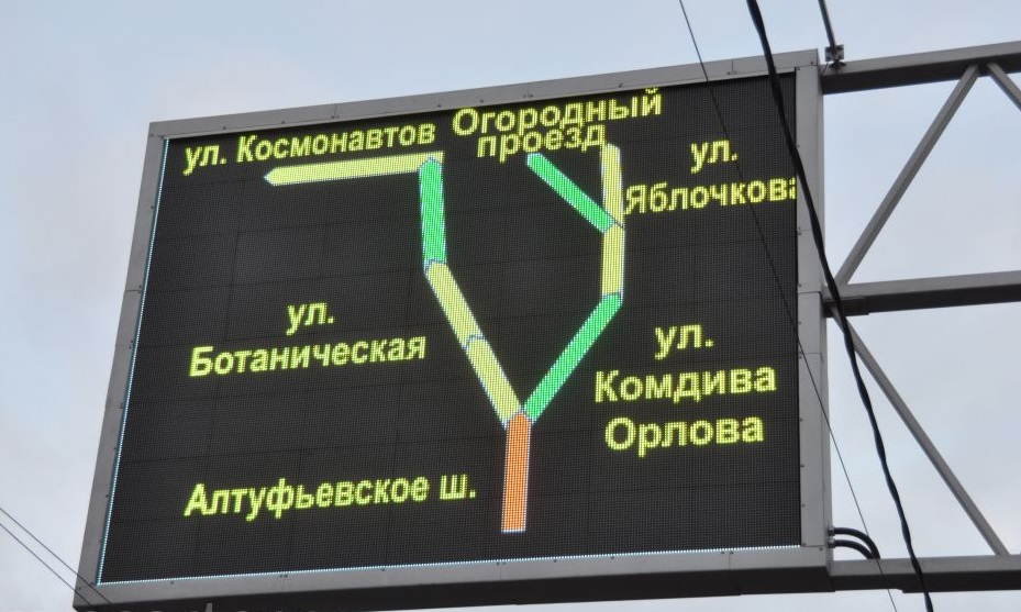 Road Information Boards will Show Travel Time