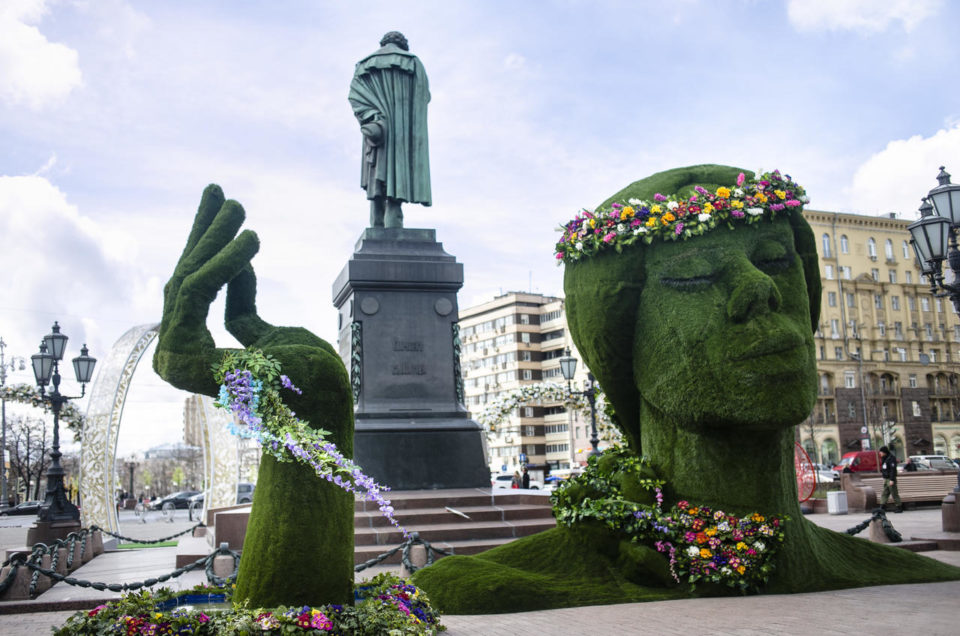 Moscow Spring Festival Opened in the Capital