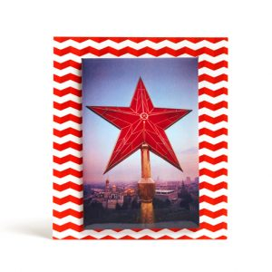 Ruby Star Magnet