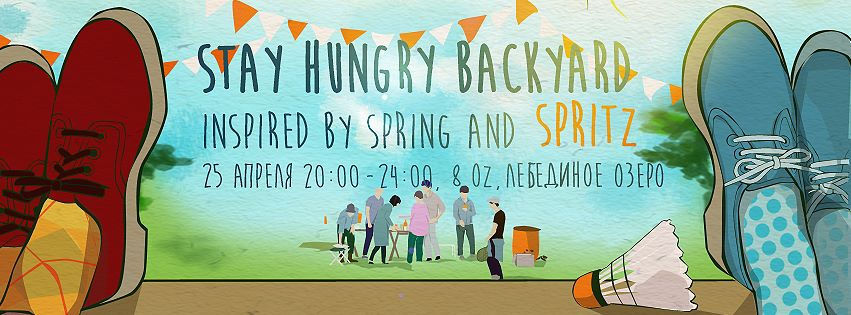 stay hungry backyard food festival in the gorky park on april 25 rh weheart moscow