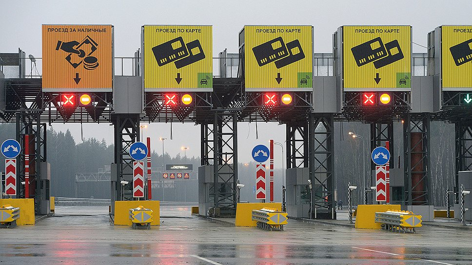 Toll Road to Sheremetyevo has Opened