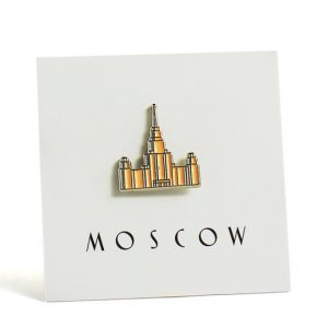 Moscow University Pin
