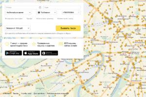 Yandex.Taxi site